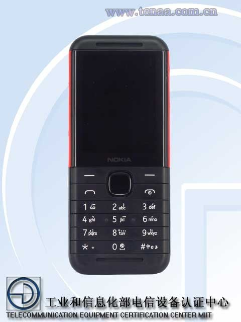 Nokia pregateste un XpressMusic... sau nu