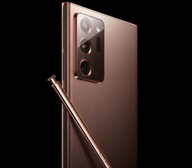 Asa arata Samsung Galaxy Note 20
