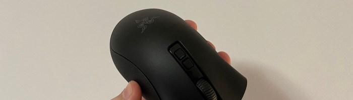 Razer DeathAdder V2 Pro - mouse cu conexiuni multiple