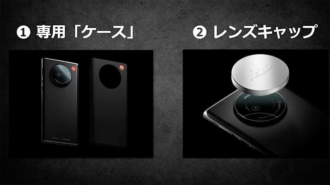 Leica a lansat propriul telefon Leitz Phone 1