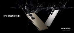 Huawei P50 Pro (1)