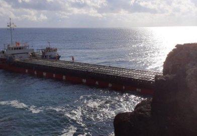 МОСВ започва извънреден площен мониторинг в района на заседналия кораб