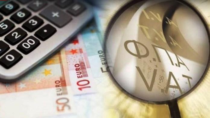 Όλες οι αλλαγές στον ΦΠΑ από την 1η Ιουλίου