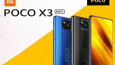 update android 11 poco x3 nfc