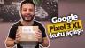 Google Pixel 3 XL kutusundan çıkıyor!