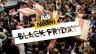 Neden Black Friday? 2019 Black Friday ne zaman?
