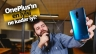OnePlus 7T Pro inceleme