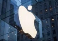 Apple'dan ilginç bir patent daha!