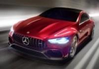 Mercedes AMG GT Concept büyülüyor!