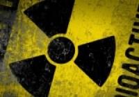 Nükleer kazalarda yapay zeka kullanılacak!