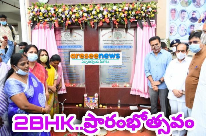 రాష్ట్ర వ్యాప్తంగా 18 వేల కోట్లతో 2BHK నిర్మాణాలు...