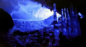 The Icabyss caves