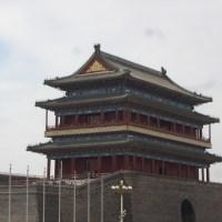 Dia 16: Qianmen, Hutong, lagos