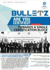 r2_bulletz-newsletter-jan2017_fa-pressquality_page_1