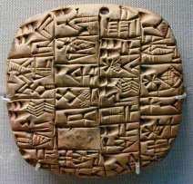 la-brujula-verde-escritura-cuneiforme