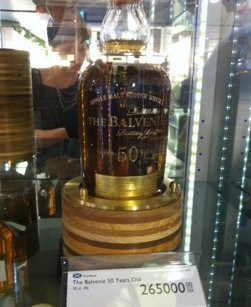 Dyr whiskey, 265000:- för 50-årig whiskey.