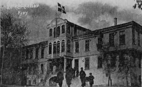 Διοικητήριο Κίου -1920