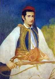 Σάμουελ Χάου με ελληνική στολή