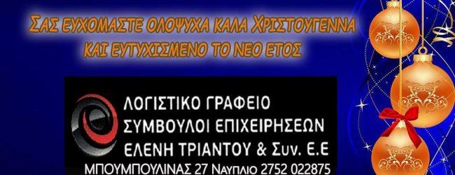 25400974_10204215036013955_950248277_o