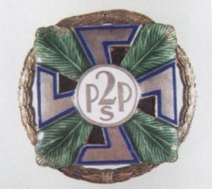 2PSP_odznaka