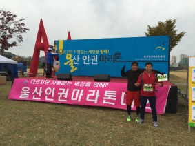 Yap, another Filipino Triathlete here in Korea