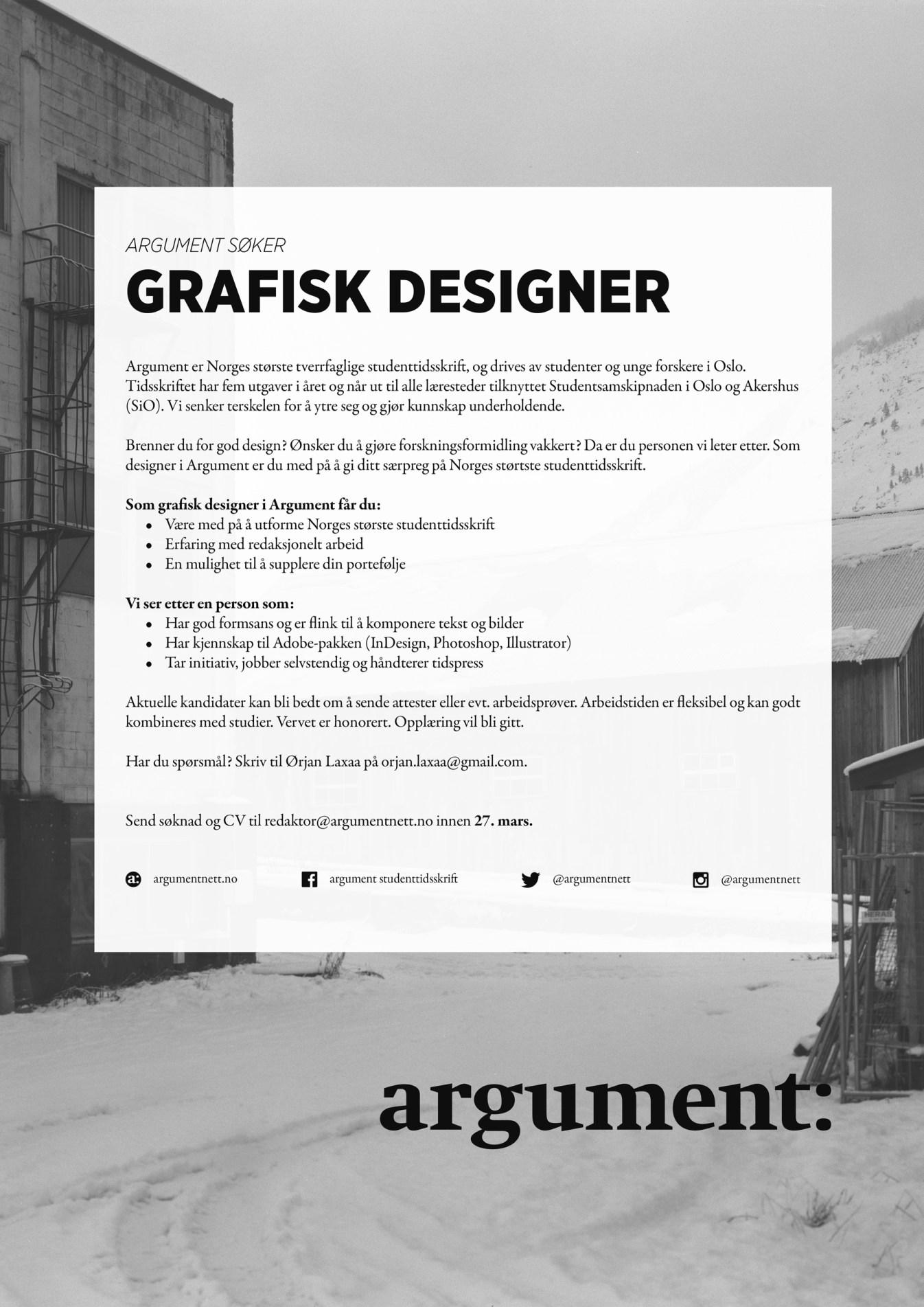 annonse_designer_2017_web