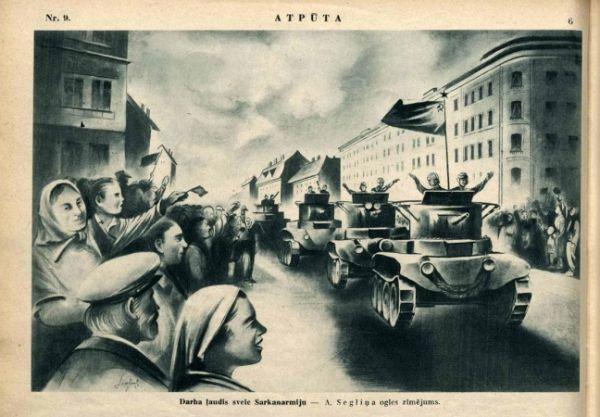 Фото: «Трудовой народ встречает Красную армию». Рисунок А. Сеглиня