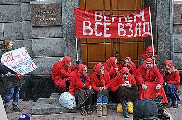 Фото:  Василий Артюшенко, ZN.UA