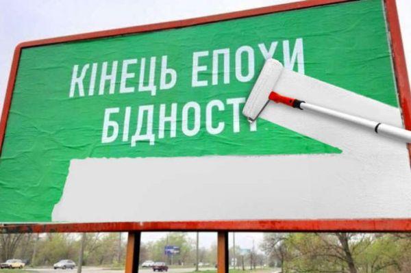 Українці й так платять дуже багато податків. Більше навіть, аніж в інших країнах