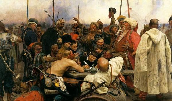 Фото:  Запорожцы пишут письмо турецкому султану