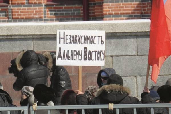 Фото:   Распад России. Контуры и последствия