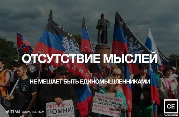 Фото:    <p>Россия породила чудовищное переплетение безграмотности и бездуховнос