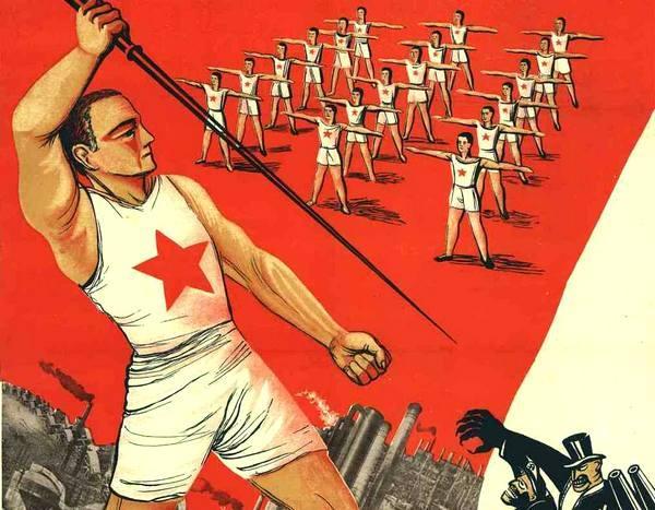 Плакат в советской Украине: «Славлю великий радянський ...