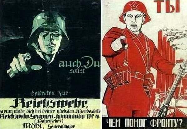 Фото:   Нацисты и коммунисты