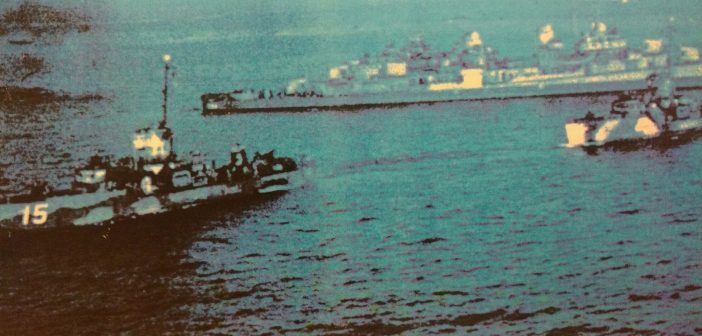 LCS15 Buckner Bay Okinawa 1945