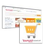 Yahoo!ショッピング検索結果の表示順位について