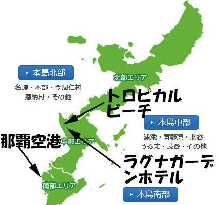 沖縄地図5