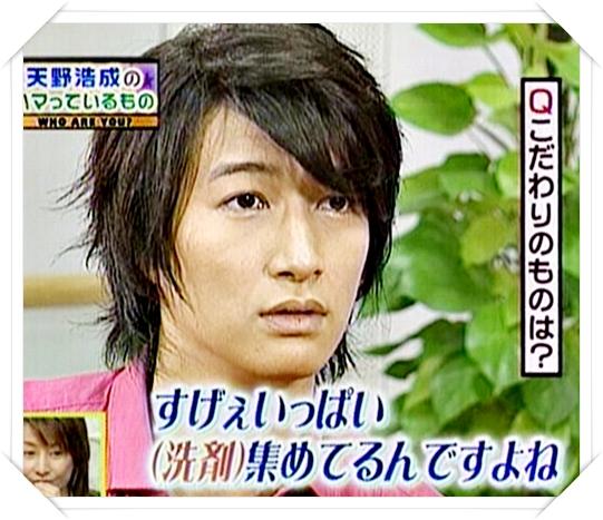 天野浩成はかっこいいが妻に娘も 天然