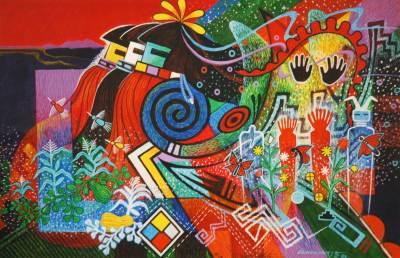 Michael Kabotie, Lomawywesa Print, Native American Art