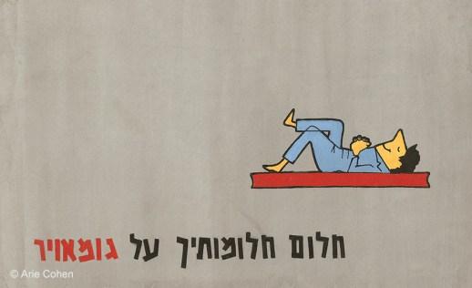 "Graphics for Gumavir Mattresses, 1962: ""Dream Your Dreams on Gumavir"""