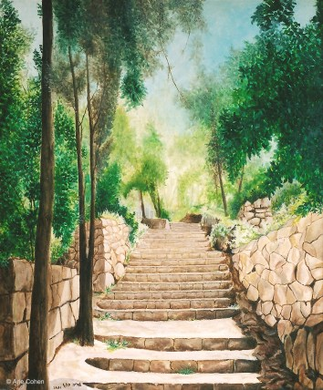 Kinneret Cemetery • בית העלמין של קיבוץ כנרת