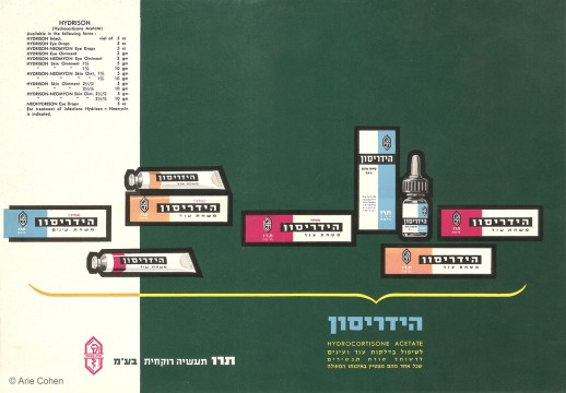 Taro Pharmaceutical Industries, 1962