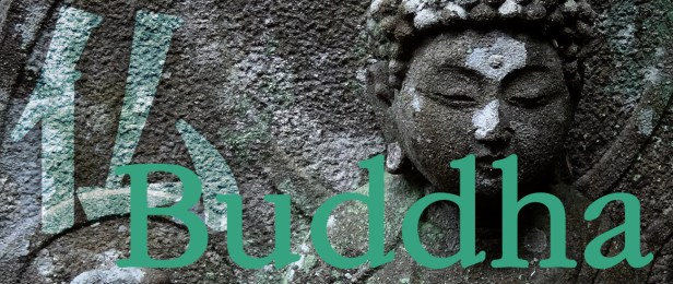 B is for Buddha
