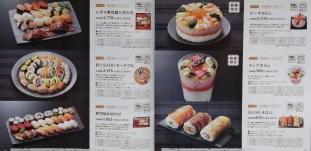 Sushi Cakes!