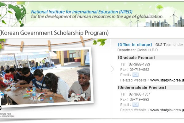 2014 Korean Government Scholarship Program