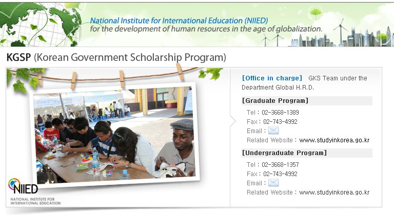2014 Korean Government Scholarship Program