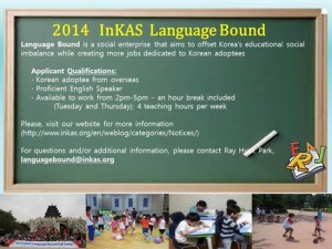 InKAS Language Bound is looking for instructors