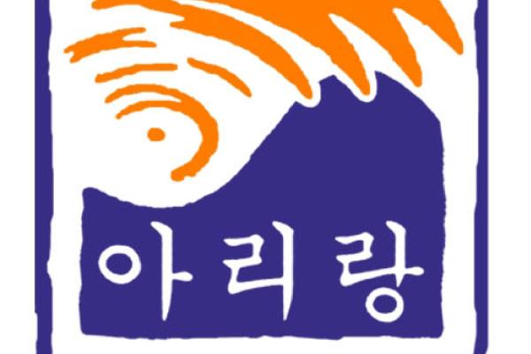 Verklaring Arierang bestuur n.a.v. incident nieuwjaarsborrel