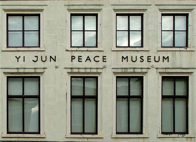 Yi Yun Museum