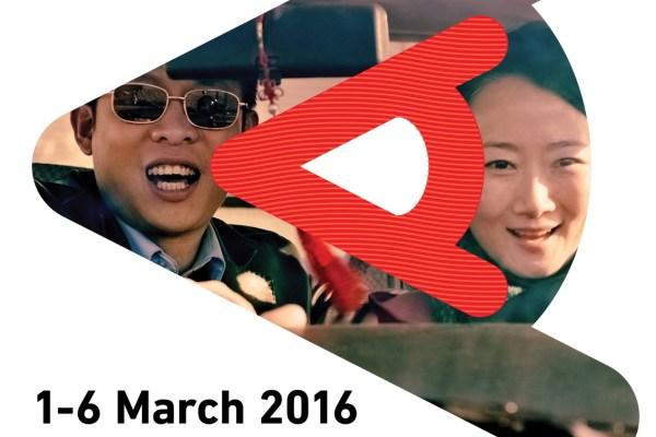 Koreaanse films op CinemAsia 2016